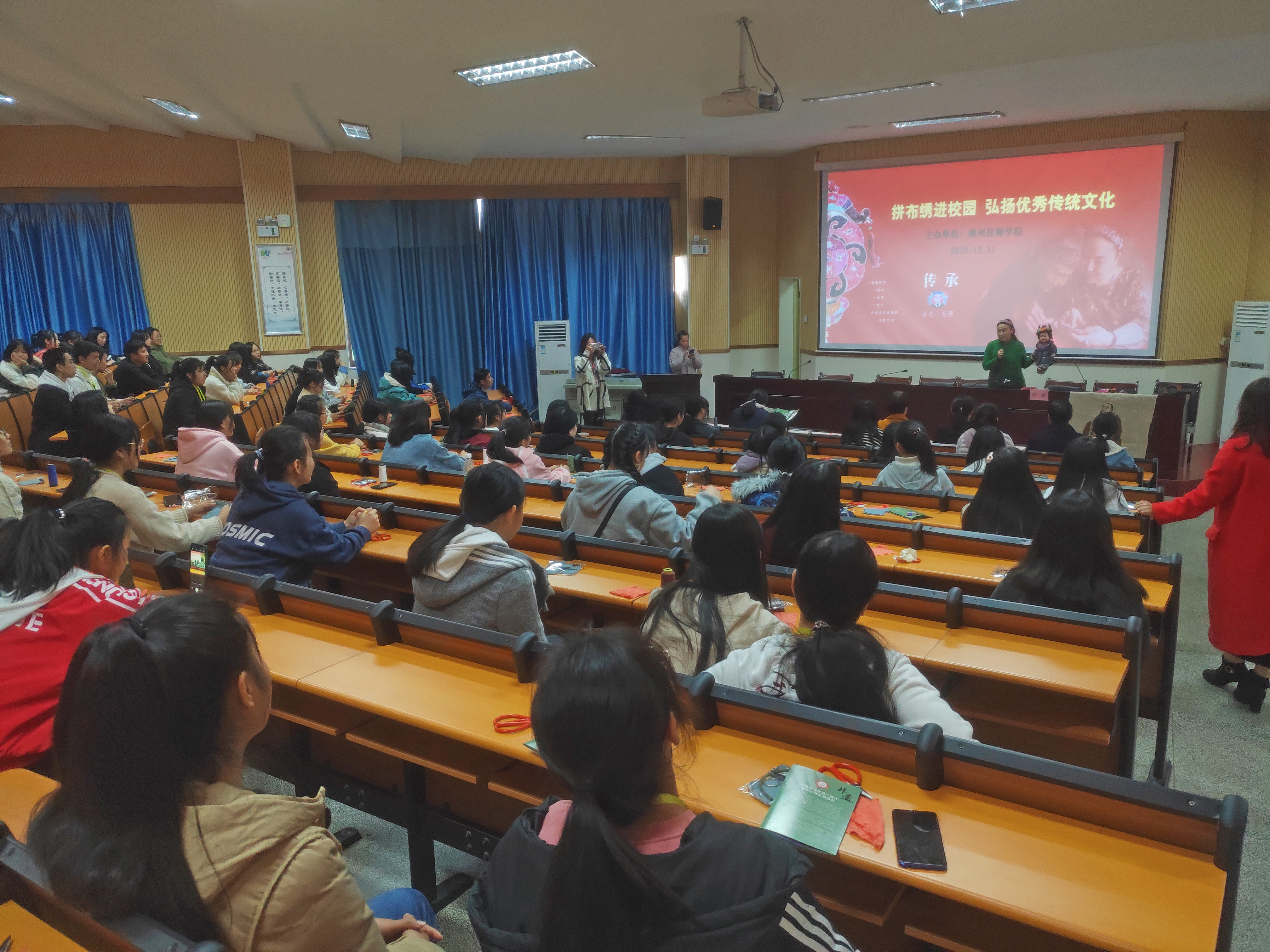 學生工作處舉行大布江拼布繡體驗活動